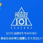 プロデュース101 シーズン2(男性版)メンバー101人すべて紹介!