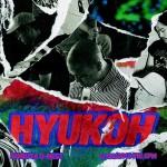 ヒョゴの初来日公演が決定!hyukoh Live in Tokyo 渋谷 TSUTAYA O-nest