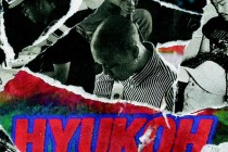 hyukoh Live in Tokyo 渋谷 TSUTAYA O-nest