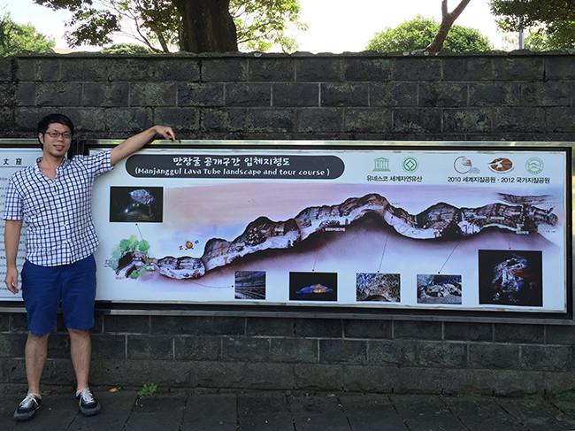 マンジャングル(万丈窟)の見所