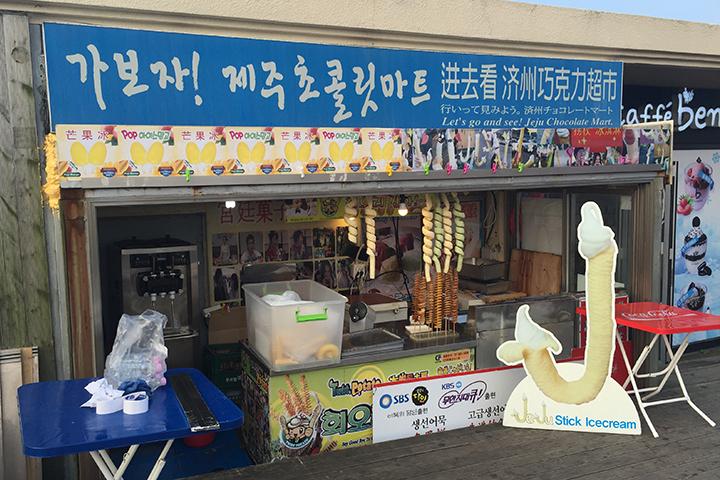 城山日出峰のチケット売り場周辺の飲食店