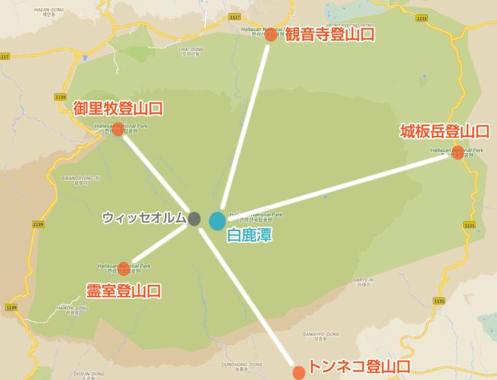 漢拏山(ハルラ山)トレッキングコース