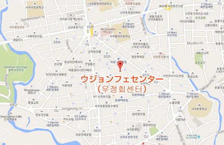 ウジョンフェセンター(우정회센터)西帰浦周辺の地図