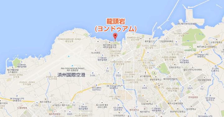 龍頭岩(ヨンドゥアム)の周辺地図