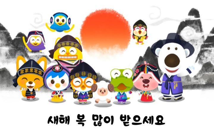 「あけましておめでとう」「良いお年を」を韓国語では?年末年始の挨拶をしよう!