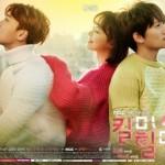 チソン&ファン・ジョンウム出演の「キルミーヒールミー」2015MBC演技大賞「大賞」のおすすめ韓国ドラマ