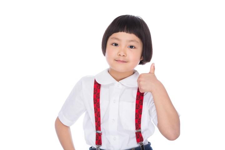 「どういたしまして」を韓国語では?