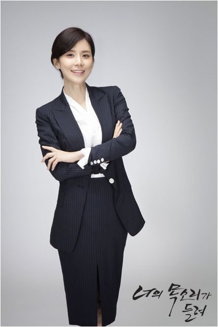 チャン・へソン役:「イ・ボヨン(이보영)」