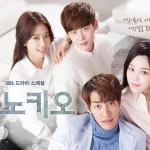 イ・ジョンソク&パク・シネ主演の「ピノキオ」- 2015年おすすめ韓国ドラマ