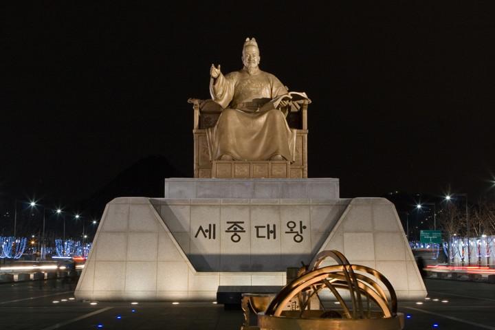 「私は(僕は)」を韓国語では?