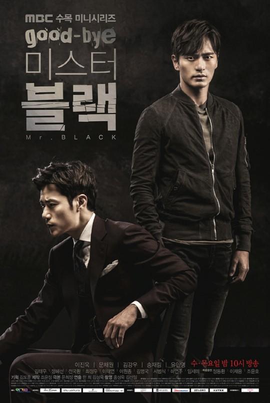 イ・ジヌク&ムン・チェウォン出演の「グッバイ、ミスターブラック」