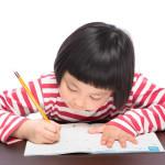 「勉強する(べんきょうする)」を韓国語では?韓国語を一生懸命に勉強したい