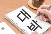 「書く(かく)」を韓国語では?