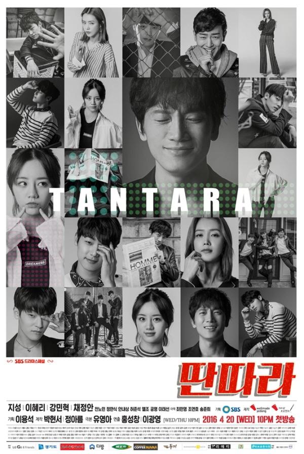 「タンタラ/딴따라」のポスター2