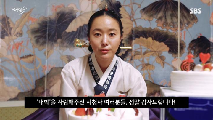 「淑嬪」ユン・ジンソの最後の挨拶