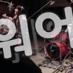 「タンタラ」メイキング映像を公開!「タンタラバンド」ボーカルのカン・ミンヒョクの録音スタジオでの映像(ハヌル Ver.)