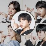 タンタラのOSTまとめ!チソン&Girl's Day ヘリ&CNBLUE カン・ミンヒョク出演の韓国ドラマ