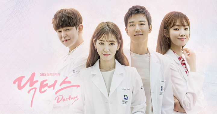 「ドクターズ」2話の予告映像