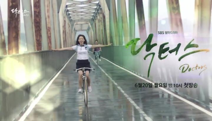不良少女パク・シネ、先生のキム・レウォンに出会う!