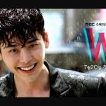 イ・ジョンソク&ハン・ヒョジュ出演の「W-二つの世界」ティーザー映像公開!