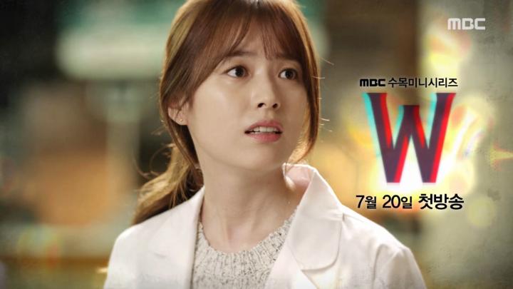 イ・ジョンソク&ハン・ヒョジュ出演の「W-二つの世界」ティーザー映像
