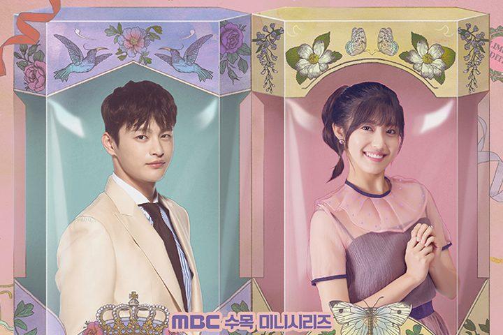「ショッピング王ルイ」ソ・イングク&ユン・サンヒョン&ナム・ジヒョン出演