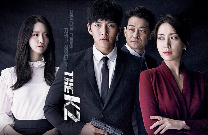 「THE K2」チ・チャンウク&少女時代ユナ出演