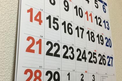 「曜日」韓国語での読み方 – 「月火水木金土日」今日は何曜日ですか?