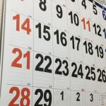 「来週(らいしゅう)」を韓国語では?時を表わす表現