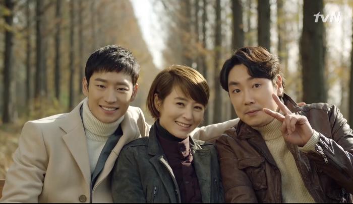 シグナル(시그널)tvN