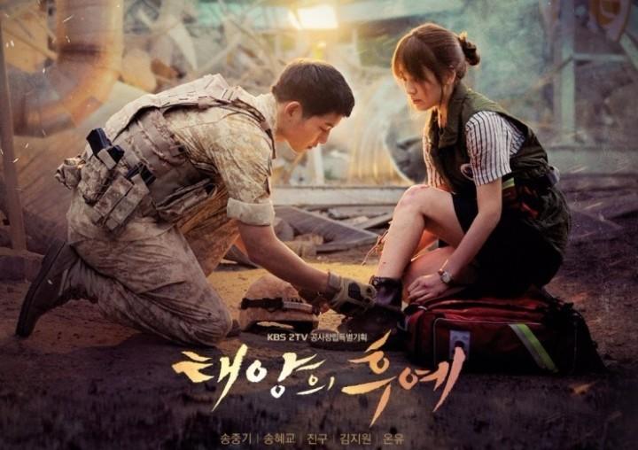 「太陽の末裔」ソン・ジュンギ&ソン・ヘギョ出演