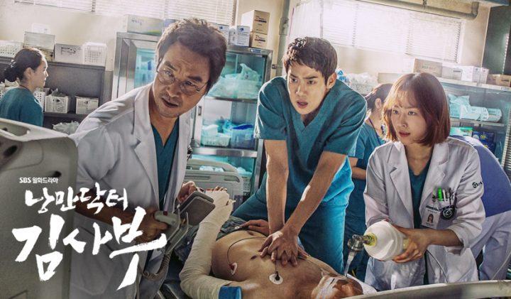 「浪漫ドクターキム・サブ」ハン・ソッキュ&ユ・ヨンソク&ソ・ヒョンジン出演