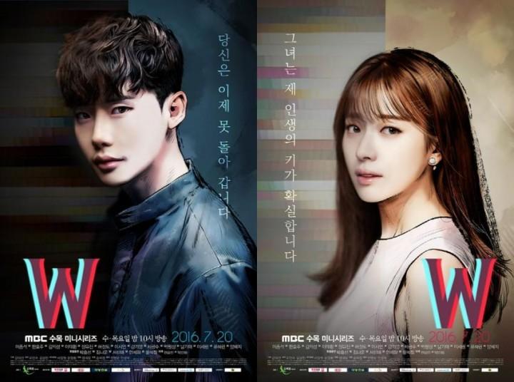 「W-二つの世界」イ・ジョンソク&ハン・ヒョジュ出演