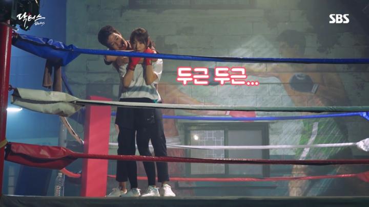 パク・シネ&キム・レウォン、甘くて殺伐とした格闘技シーン!