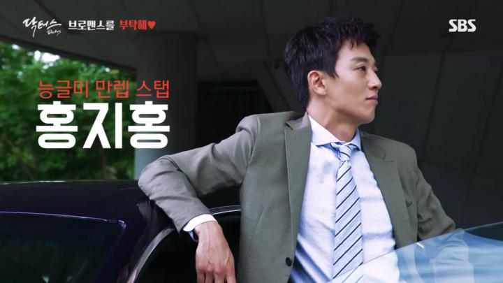 「ドクターズ」企画映像を公開!キム・レウォン&ユン・ギュンサン、ドクターズのブロマンスを宜しく!