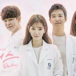 「ドクターズ」10話の予告映像!パク・シネ&キム・レウォン主演ドラマ