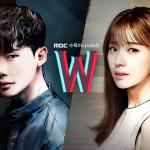 「W-二つの世界」4話ハイライト映像まとめ!イ・ジョンソク&ハン・ヒョジュ主演ドラマ
