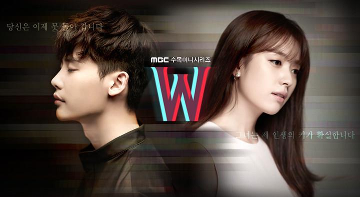 W-二つの世界のOSTまとめ!イ・ジョンソク&ハン・ヒョジュ出演の韓国ドラマ