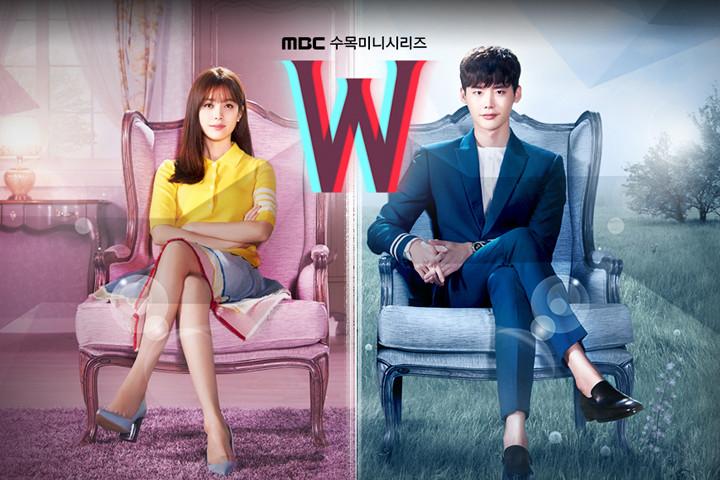 「W-二つの世界」2話の予告映像!イ・ジョンソク&ハン・ヒョジュ主演ドラマ