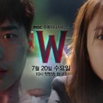 「W-二つの世界」1次メイン予告動画が公開!イ・ジョンソク&ハン・ヒョジュ、ウェブ漫画 vs 現実の運命的な出会い