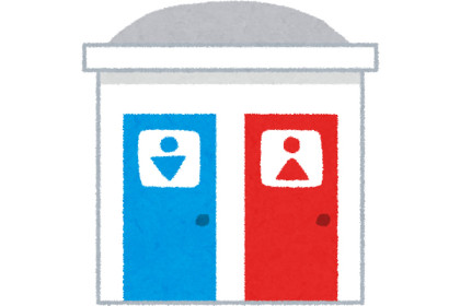 「トイレ(化粧室)」を韓国語では?
