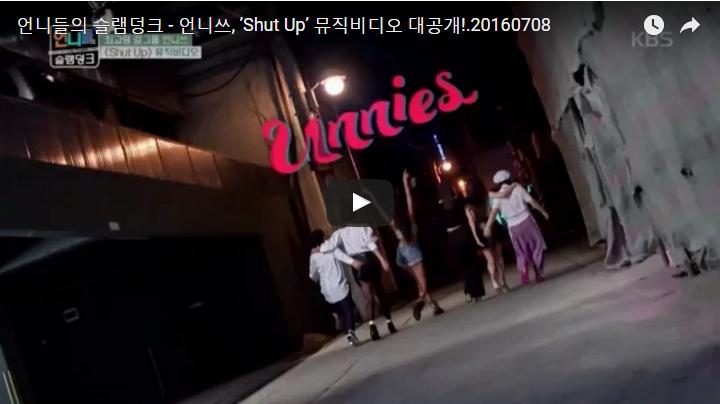 Unnies _ Shut Up