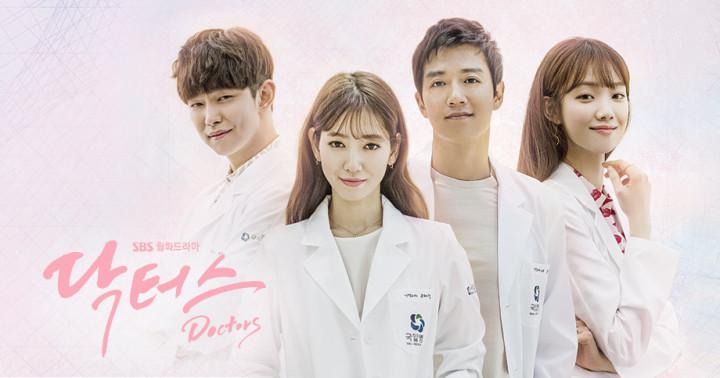 「ドクターズ」13話の予告映像!パク・シネ&キム・レウォン主演ドラマ