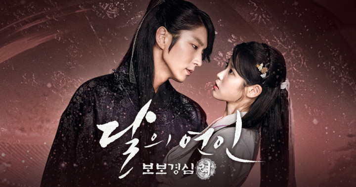 月の恋人-歩歩驚心:麗のOSTまとめ!イ・ジュンギ&IU(アイユー)出演の韓国ドラマ