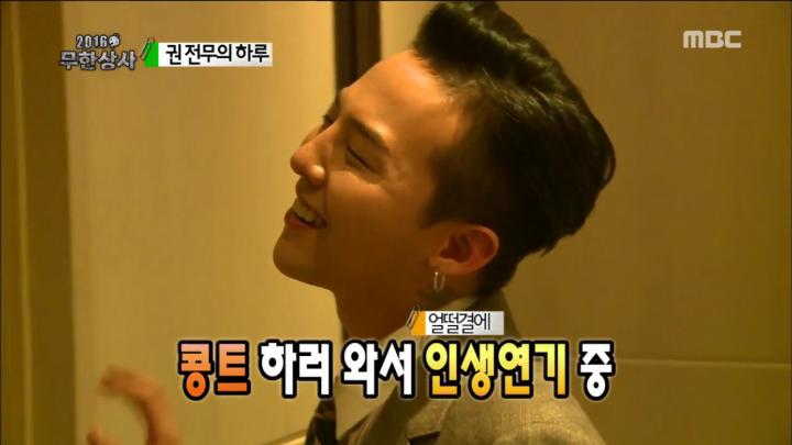 BIGBANGのG-DRAGONも出演!無限に挑戦の「2016 無限商社」のハイライト映像