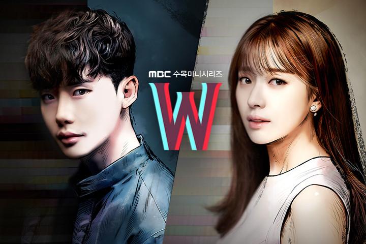 「W-二つの世界」13話ハイライト映像まとめ!イ・ジョンソク&ハン・ヒョジュ主演ドラマ