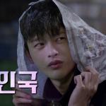 ソ・イングク&ナム・ジヒョン出演の「ショッピング王ルイ」4分5秒のハイライト映像を公開!