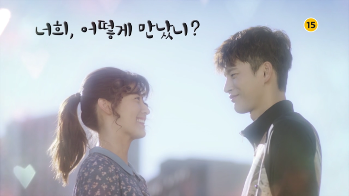 「ショッピング王ルイ」ティーザー映像が公開!ソ・イングク&ナム・ジヒョン出演ドラマ