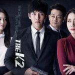 チ・チャンウク&少女時代ユナ出演の「THE K2」- 2016年おすすめ韓国ドラマ