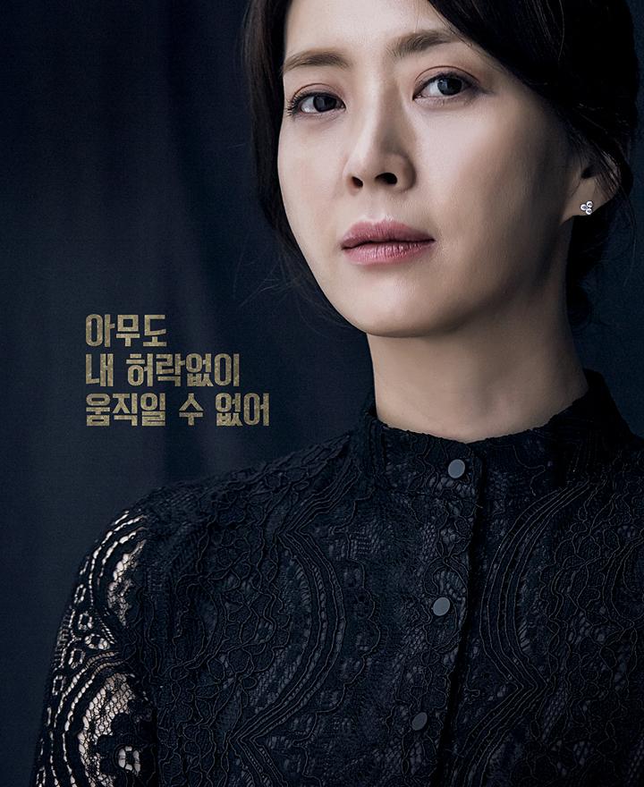 ソン・ユナ(송윤아)